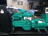 6ltaa-11 radiador de refrigeración del radiador de grupo electrógeno para el generador de radiador de aluminio