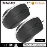 Wired Optical Mouse Negro