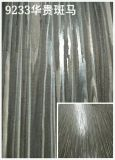 Компактная доска о Китае Wuya-001