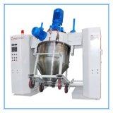 粉のコーティングの生産のための容器のミキサー