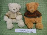Hi CE71 Soft Care Bear poupées