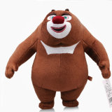 Un jouet en peluche gros ours en peluche drôle 9,5 cm Poignée de commande d'animaux en peluche jouet