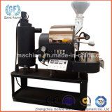 큰 수용량 커피 굽기 기계