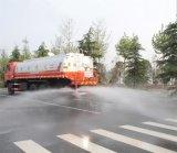 中国Water Tank Truck 2m3-30m3 Sprinkling Truck