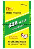 China bildete Qualitäts-Plastik-pp. gesponnenen Beutel für Zufuhr