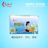 Idividualのパッケージ10 PCS/Boxの自然な草の有機性女性はワイプをぬらした