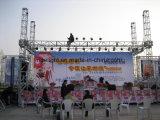 Stage Equipment Display Tronco de parafuso de alumínio