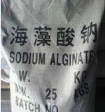 Natriumalginat für Gebrauch der industriellen Industrieproduktion