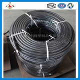 "Шланг гибкого R1 1-1/2 "" 38mm провода Китая Braided гидровлический резиновый"