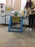 [س] [إيندوكأيشن هتينغ] فرن مع غرافيت بوتقة لأنّ مصهر معدن