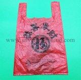 عادة [شوبّينغ بغ] بلاستيكيّة, حقيبة [إك-فريندلي], [ت-شير] حقيبة