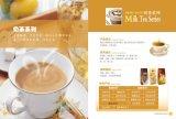 La leche de la serie de té (13073105)