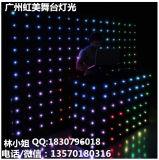 Gordijn van de LEIDENE RGB Volledige Visie van de Kleur voor Video of Disco