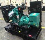 Lovolエンジンを搭載する80kw/100kVA超無声ディーゼル発電機