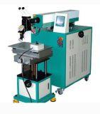 Machine à souder à moule laser à soudeuse à plaques / équipement