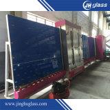 3мм+6A+3мм темно-синий отражающей изоляцией стекла