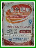 化学薬品NPKの混合肥料15+15+15