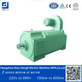 Nuevo motor eléctrico de la C.C. de Hengli Z400-2A 335kw 550V