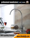 単一のレバーのステンレス鋼の物質的な台所の流しのコック