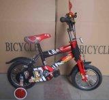 جدي درّاجة [د76]