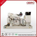 tipo aperto generatore alimentato a gas di 250kVA Oripo con il regolatore dell'alternatore