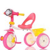 Горячий продавая трицикл младенца 2017, трицикл детей, ягнится трицикл -986