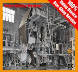 高速ペーパーリサイクルの機械装置