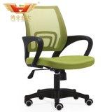 Alta silla negra cómoda ajustable ergonómica trasera del acoplamiento del encargado (HY-993B)