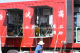 Cella e strumentazione messe in recipienti montate su veicolo mobili della prova