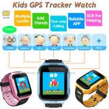 사진기와 플래쉬 등 D26c를 가진 아이 GPS 추적자 시계