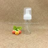 белая круглая бутылка 4oz пластичной пены любимчика 120ml для косметической чистки