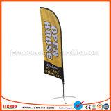 Логотип компании рекламных блейд-Бич флаг ветра