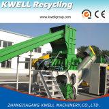 PP 병 씻기 Line/PE 배럴 재생 공장 또는 플라스틱 재생 기계
