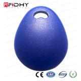 高品質のABS Rewritable RFIDアクセス制御Keyfob