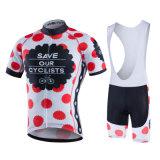 Comercio al por mayor ropa de moto de último diseño de alimentación personalizado Jersey de ciclismo de la banda de desgaste