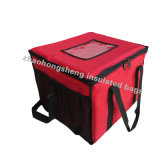 격리된 알루미늄 호일 방수는 최신 피자 납품 부대 월마트 피자 운반대 상자를 전송한다