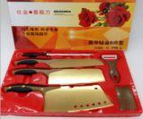 les couteaux de cuisine 5PCS ont placé (SKK-04)
