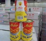 Отличное качество свежих культур консервированные бобы