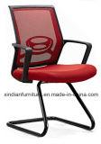 زائر اجتماع يدرّب [فيإكسد فرم] مكسب شبكة كرسي تثبيت