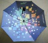 로고를 가진 최신 판매 21inch 선전용 자동적인 접히는 우산