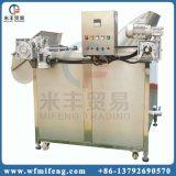 Haricot d'arachide de friteuse en lots faisant frire la machine