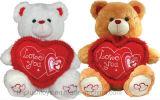 Promoção do Dia dos Namorados Ursinho de Pelúcia com coração vermelho com auditoria BSCI