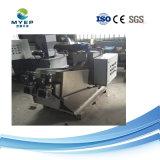preço de fábrica desidratação de lamas ISO do fornecedor da máquina