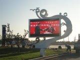 P8 LED 디지털 게시판을 광고하는 옥외 고품질 풀 컬러