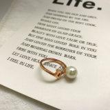 백색 진주를 가진 Panyu 반지 제조업자 상표 보석 반지