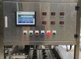 Coupelle en plastique d'eau automatique et l'étanchéité de la machine de remplissage de liquide