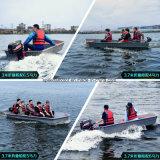 Beste Boots-Rettung fabrizierte Lieferung Qualitätschina-370 PPR für Fischen