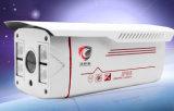 Ls 비전 신제품 4CH DVR 장비 IR 야간 시계 P2p CCTV 시스템 720p Ahd 사진기