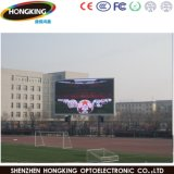 P12 Publicidade Display LED de exterior (1R1G1B, cor)