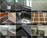 De la fábrica alta calidad al por mayor directo todas las clases de lechada del azulejo de la resina de epoxy